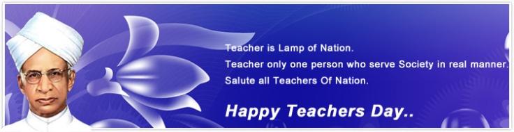 teachearday_banner
